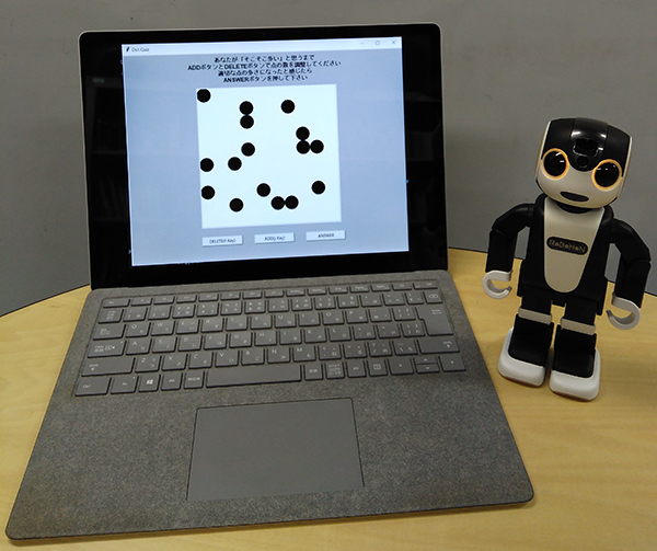 A Robot in a Human–Robot Group Learns Group Norms and Makes Decisions Through Indirect Mutual Interaction with Humans