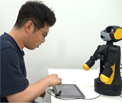 Toward Understanding Pedagogical Relationship in Human-Robot Interaction