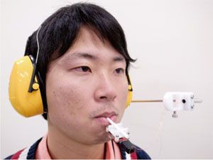 Development of an Intraoral Interface for Human-Ability Extension Robots