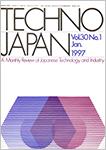 Techno Japan