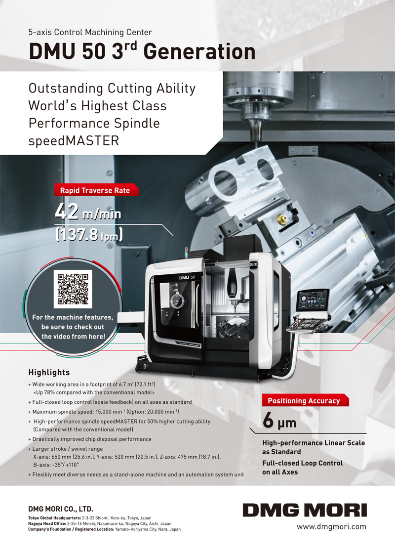 [advertising] DMG MORI