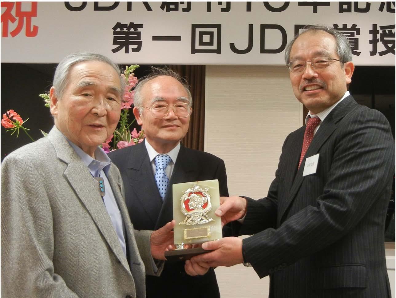 JDR award 2015