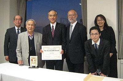 JDR award 2016