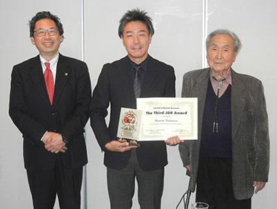 JDR award 2017