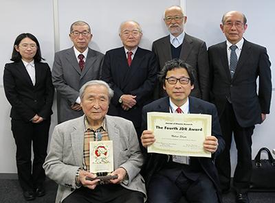 JDR award 2018