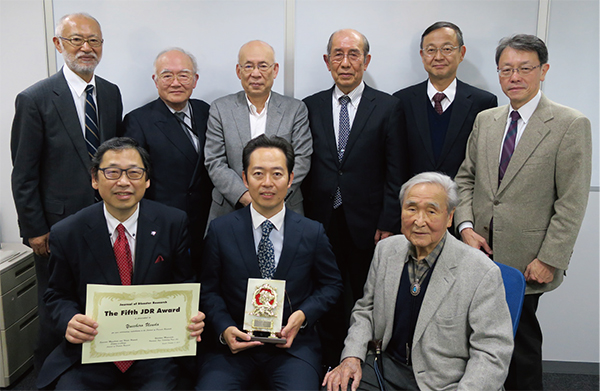 JDR award 2019