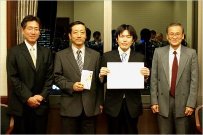 JRM Best Paper Award 2008