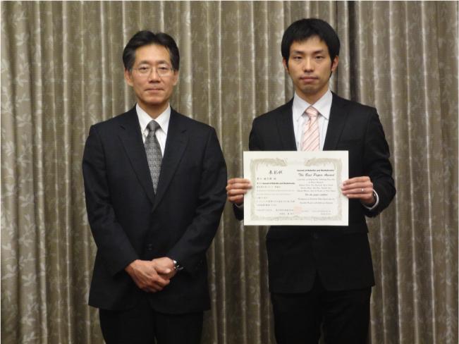 JRM Best Paper Award 2012