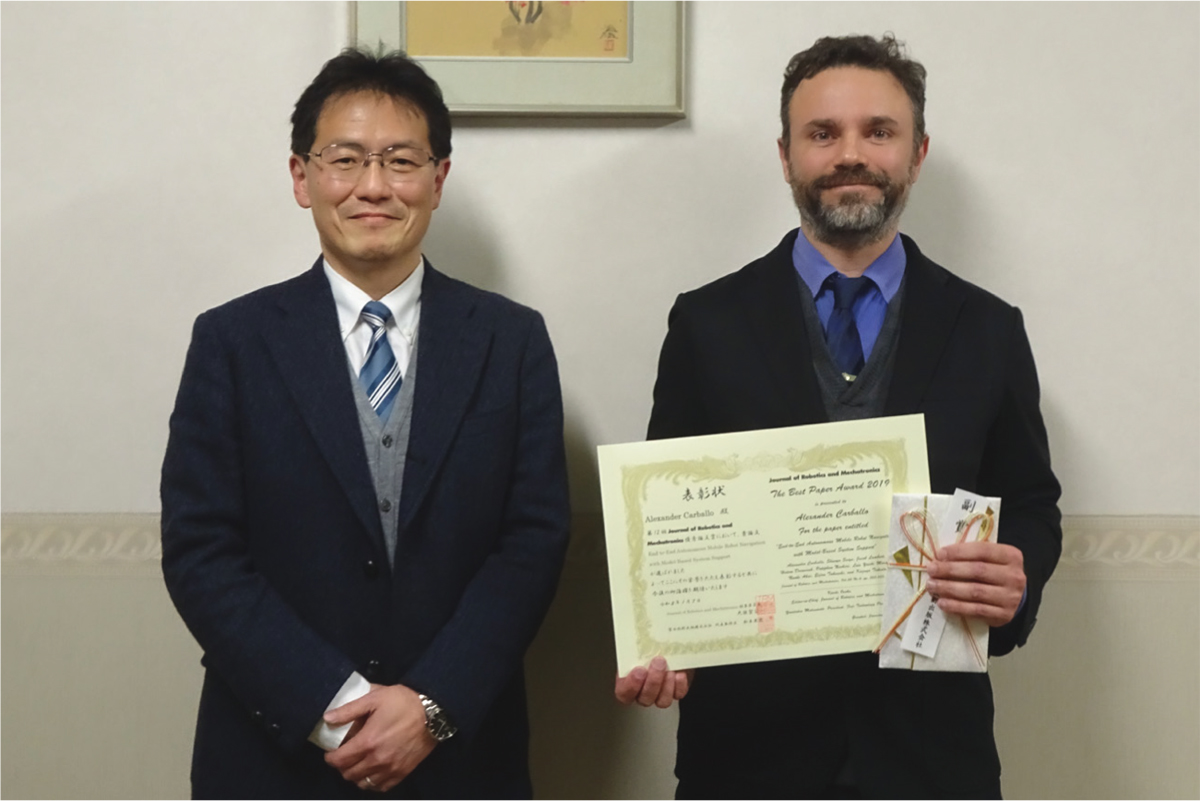 JRM Best Paper Award 2019